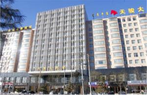 Hohhot Tianjun Grand Hotel, Hotely  Hohhot - big - 16