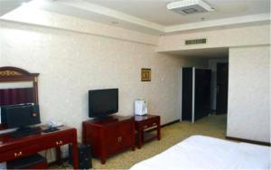 Hohhot Yizheng Hotel, Hotels  Hohhot - big - 15