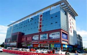 Hohhot Yizheng Hotel, Hotels  Hohhot - big - 13