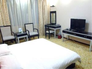 Hohhot Yizheng Hotel, Hotels  Hohhot - big - 7