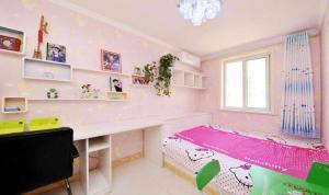 Beidaihe Luoyu Apartment, Appartamenti  Qinhuangdao - big - 22