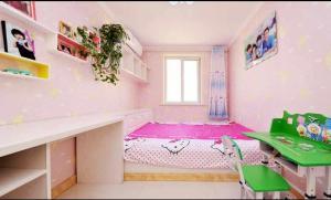 Beidaihe Luoyu Apartment, Appartamenti  Qinhuangdao - big - 23