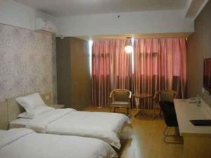 hotel near Fuzhou Super 8 Fuzhou Student Avenue