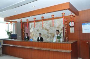 Xuan Wu Men Business Hotel Beijing, Пекин