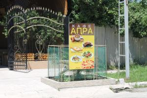 Гостевой дом Апра - фото 18