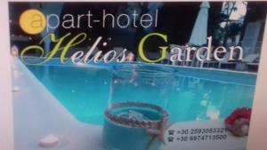 obrázek - Sun Helios Garden