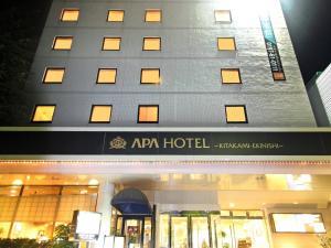 APA Hotel Kitakami Ekinishi
