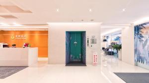 CityInn Hotel Taipei Station Branch II, Отели  Тайбэй - big - 52