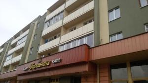 Апартаменты На Дзержинского - фото 7