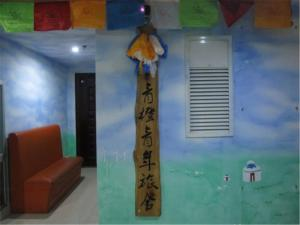 Green Orange Hostel Hohhot, Hostely  Hohhot - big - 1