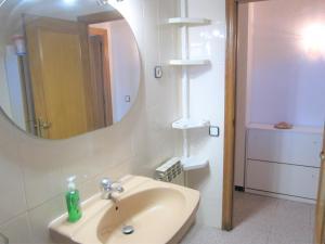 ApartBeach Residencial Indasol, Ferienwohnungen  Salou - big - 13