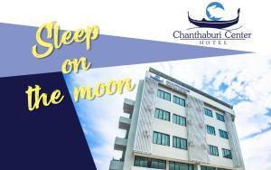 Chanthaburi Center