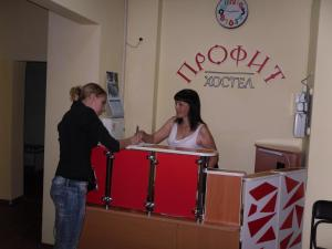 Profit Hostel