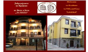 Villa & Casa La Kola, Крушево