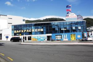 obrázek - Atlantis Backpackers
