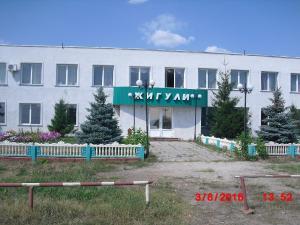 Гостиница Жигули, Нурлат