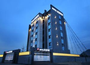 Ralm Hotel, Hotely  Changwon - big - 33