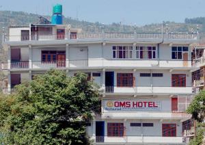Oms Hotel & Restaurant, Отели  Karsog - big - 3