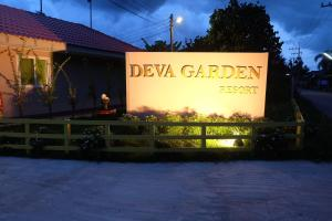 Deva Garden Resort