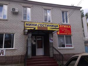 Мини-отель Гранд на Крупской, 20, Задонск