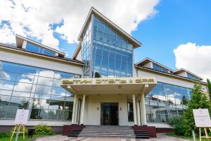 Hotel Aristokrat, Szállodák  Beloozerszkij - big - 86