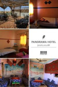 Хостелы Марокко