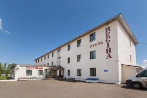 Отель Регина - фото 14