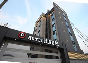 Ralm Hotel, Hotely  Changwon - big - 1