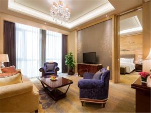 Фото отеля Wanda Realm Fushun