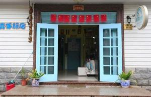 Spring Flower Hostel & Cafe