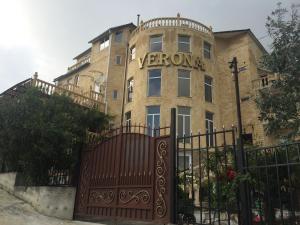 Гостиница Верона, Вардане
