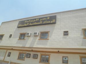 Al Yamama Palace- Nassim Sharqi (5), Aparthotely  Rijád - big - 1