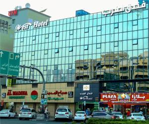 West Hotel - Dubai