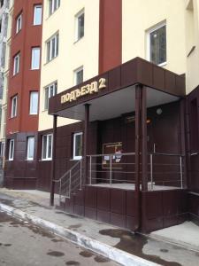 Apartment on Antonova-Ovseenko 33b, Ferienwohnungen  Podgornoye - big - 2