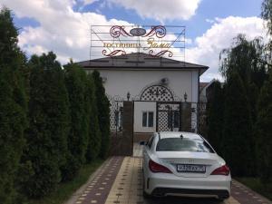 Гостиница Зама, Грозный