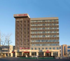Tianjin Yuhua Hotel