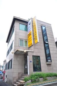 Сеул - D.H Myeongdong Guesthouse