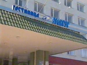 Гостиница Селигер - фото 6
