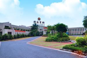 Guangzhou Dagang Garden Hotel