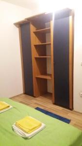Apartman Ciric