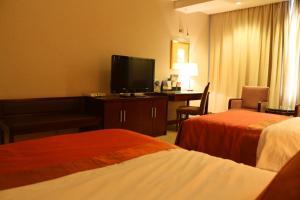 Jinling Jingyuan Plaza, Hotels  Nanjing - big - 8