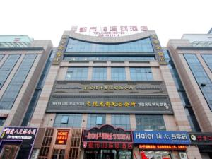 City 118 Hotel Weihai Railway Station Branch, Hotel  Weihai - big - 1