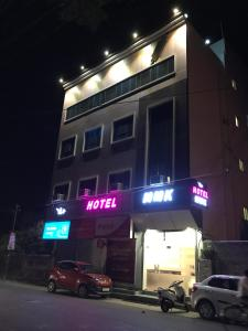 Hotel Mmk, Hotely  Kānpur - big - 3