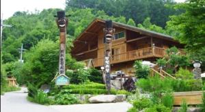Star Hunt Pension, Holiday homes  Pyeongchang  - big - 1