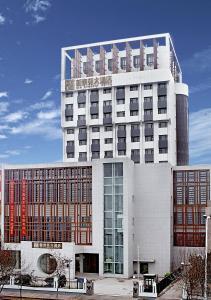 Фото отеля New Dynasty Hotel
