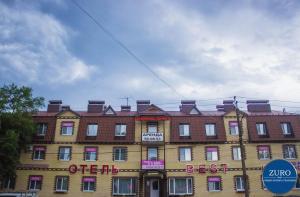 Ульяновск - Best Hotel