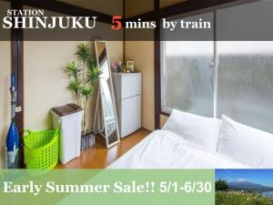 Apartment in Nakano District FF117