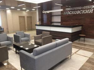 obrázek - Hotel Moskovskiy
