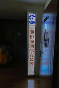 Tianjin Jinta International Xinyueyuan Hotel Apartment, Apartmány  Tianjin - big - 47