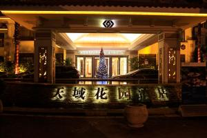 Suzhou Tianyu Garden Hotel, Hotel  Suzhou - big - 44